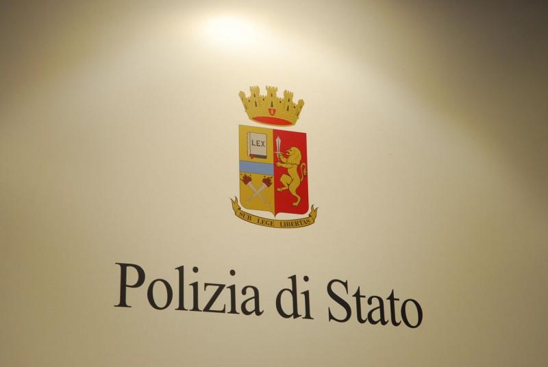 Polizia bando di concorso per commissario formazione for Commissario esterno esami di stato rinuncia